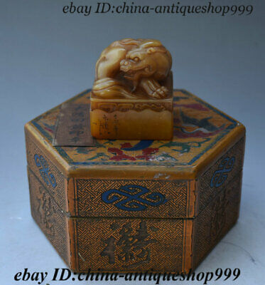 Old Chinese 大清田黄印章 Lacquerware Box Shoushan Stone Pixiu Beast Seal Stamp Statue