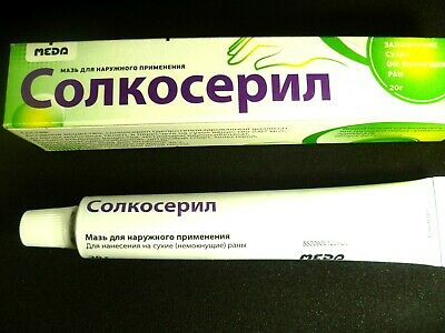 Solkoseril-ointment for cuts, burns,frostbite, ulcers.
