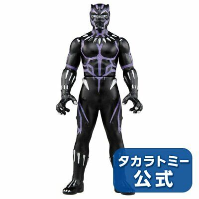 Takara Tomy Marvel Metacolle Mini Figure Collection Black Panther Light Suit