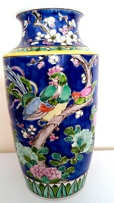 Beautiful Vintage Qing Dy Qianlong Famille Rose Chinese Flowers/birds Vase