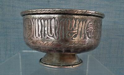Antique 17 Century Islamic Indo Persian Safavid Tinned Copper Bowl Arabic Script