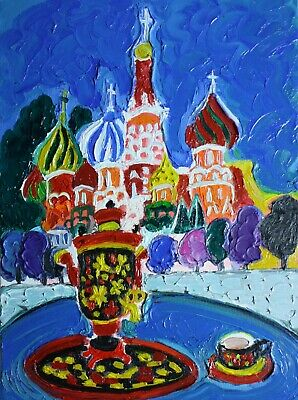 """Original oil painting Moscow without frame size 9x7"""" (24x18 cm) Free shipping"""