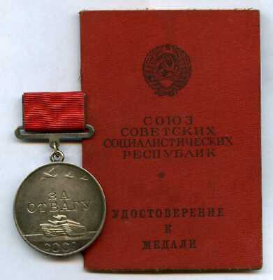 Soviet WW2 SET Medal For Bravery #168334 LOW NUMBER QUADRO 1943 + DOCUMENT