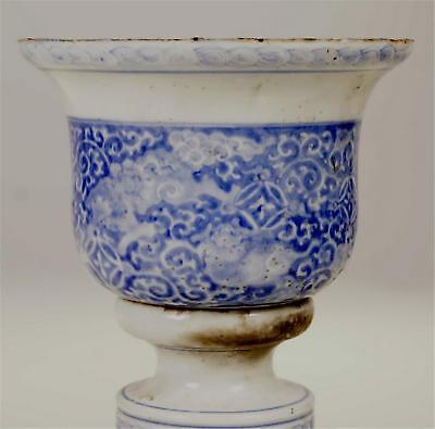 Chinese Antique Ming Style Porcelain White And Blue Flower Pot