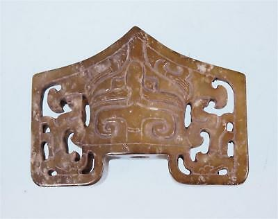 Chinese Finely Carved Antique Jade Pendant #18
