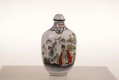 Chinese  Scent /  Snuff Bottle Hand Painted Enamel on Copper