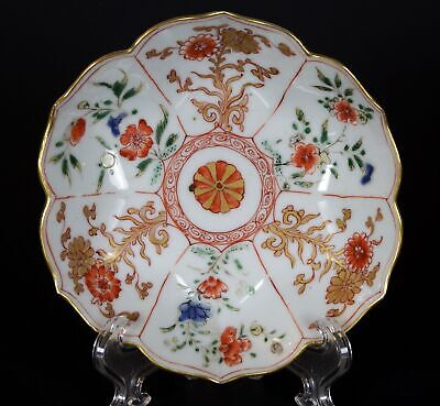 Antique Japanese Imari Flower Form Lobed Rim 16 Petal Chrysanthemum Plate