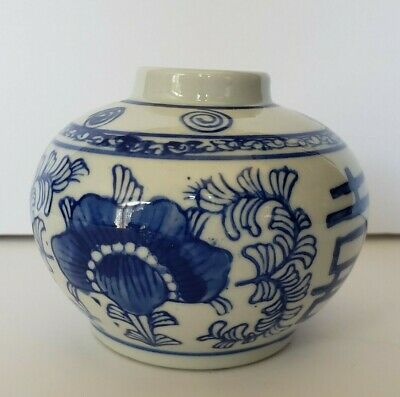 """Vintage Small Vase 3.5""""Chinese Blue and White Floral Porcelain Hand Painted Jar"""