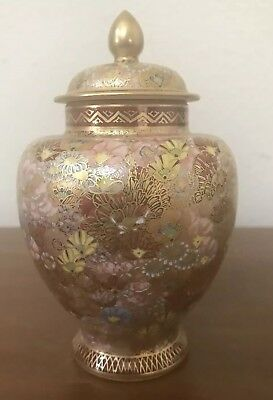 Antique Japanese Meiji Satsuma Urn/Jar Millefiori Flowers Signed Porcelain 6""