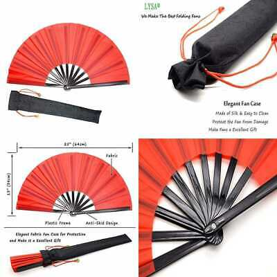 Chinese Kung Fu Tai Chi LARGE Hand Folding Fan For Men/Women Chinese/Japanese Or