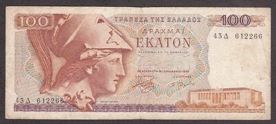 Greece Banknote - 100 Drachmas - 1978 Issue - Pick # 200 - OLD