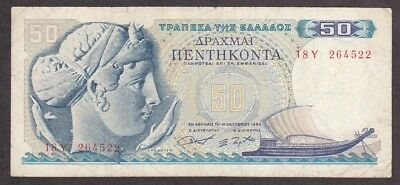 Greece Banknote - 50 Drachmas - 1964 Issue - Pick # 195 - OLD
