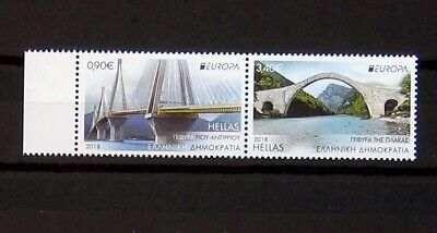 Grecia francobolli 2018 9th set, europa cept bridges, MNH