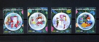 Grecia francobolli 2018 16th set, christmas, MNH