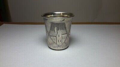 Russian Imperial Sterling Silver Vodka Shot Cup