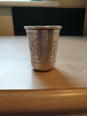 Antique Russia Kiddush Cup 84 Silver