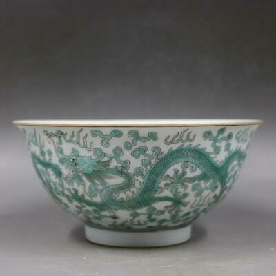 Chinese Old Marked Green Colored Dragons Pattern Porcelain Bowl
