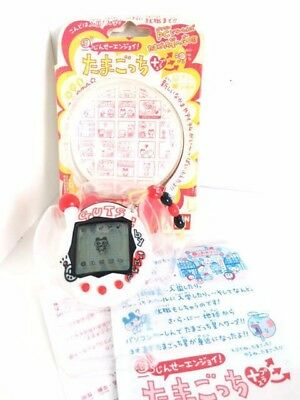 Electronic, Battery & Wind-up Bandai Super-jin Was Over Enjoy Toys & Hobbies Tamagotchi Plus B From Japan