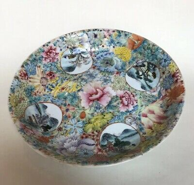 Chinese Famille Rose Mille Fleur Large Dish - 4 Scenic Roundels - Qianlong Mark