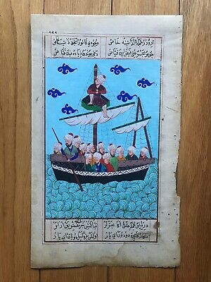 Islamic Ottoman Turkish Ottoman Manuscript and Handmade Painting