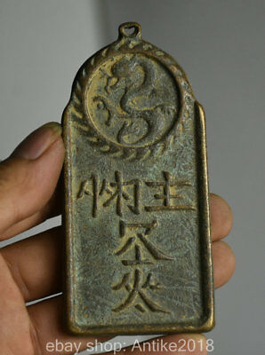 10cm Rare Antique Old Chinese Bronze Dynasty Dragon Words Pendant token