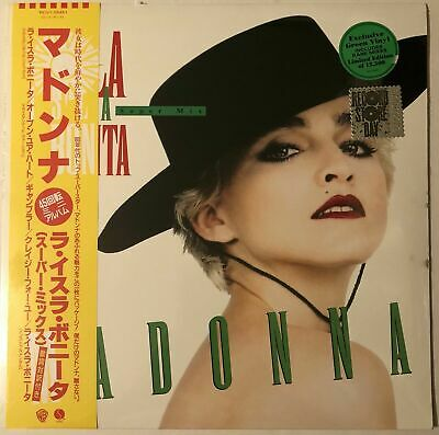 "Madonna: La Isla Bonita (Super Club Mix) - 12"" RSD 2019 - Green Vinyl"
