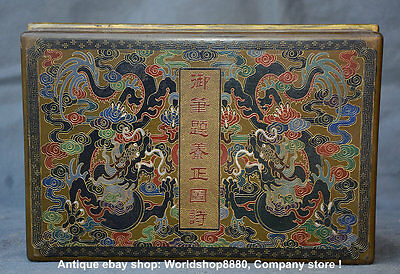 "12"" Marked Chinese Wood Lacquerware Painting Dynasty Dragon Jewelry Box Boxes"