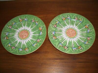 Pair Of Chinese Famille Verte Porcelain Cabbage & Butterfly Plates, Early 20Th C