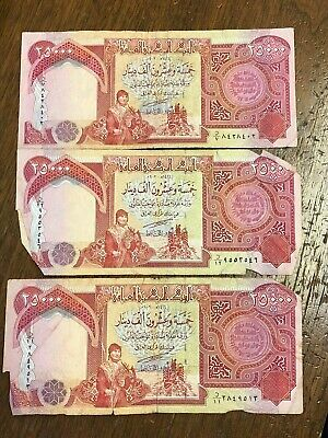 75,000 Iraqi Dinars - 3 x Series 2003 25,000 Iraq Dinar IQD notes, Circulated