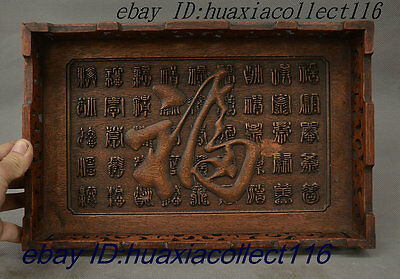 Collect Chinese Hua li Wood Wealth Text Emboss Statue Pallet Ancient Das Tablett