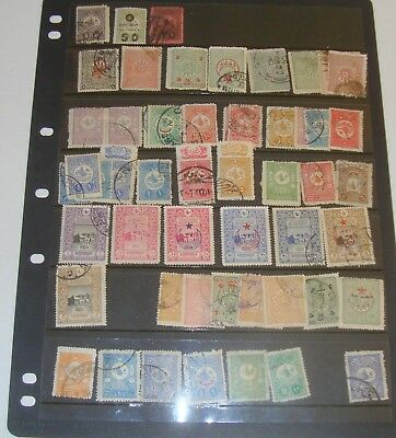 Collection Turkey Ottoman Empire (inv7)