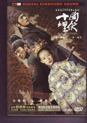 House of Flying Daggers (DVD, 2005) Japanese version - English subtitles - MINT
