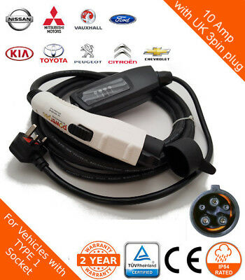 EV Charging Lead Cable Type 1 (J1772) to UK 3pin plug For Use At Home