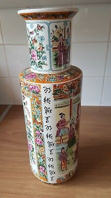 A Rare Vintage Chinese Porcelain Rose Vase Standing 40 Cm Tall