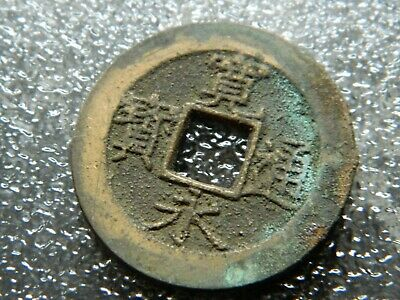 Rare 1700's Ancient Pirate Shipwreck Era Old Japanese Antique Coin