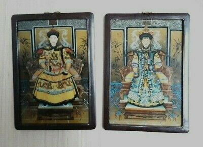 A Pair Of Vintage Chinese Reverse Glass Paintings Of An Emperor And Empress