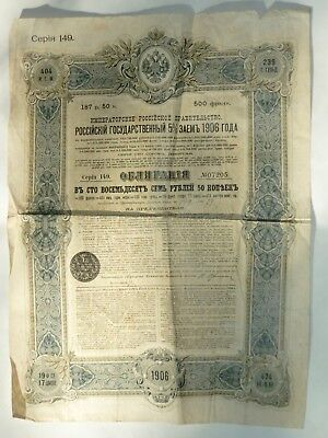 obligation Emprunt Russe 5 % 187,50 roubles 1906