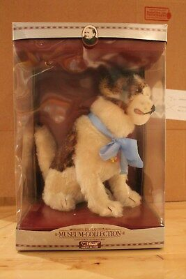 "Steiff 401367 ""St. Bernard Hund mit Halsmechanik 1931""  Museum Collection"