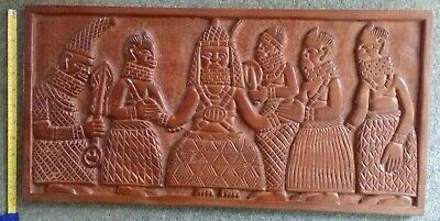 Raised Relief Carved Wood Tribal Art African Wall Plaque Wooden Panel 60 x 30cm