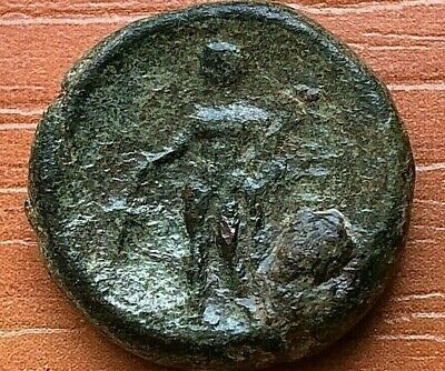 "Maroneia, Thrace Circa After 148 BC AE18 ""Dionysos"" Ancient Greek Bronze Coin"