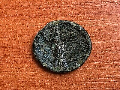 "King of Macedonia Philip V 211-179 BC AE18 ""Zeus & Athena"" Ancient Greek Coin"