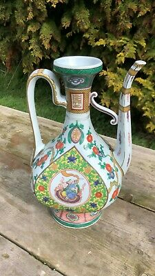 Beautiful Vintage Chinese Oriental Decorative Vase Jug Pitcher *