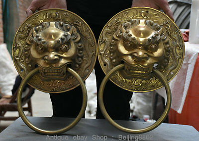 """14"""" Chinese Classical Brass Exorcism Dragon Lion Head Statue Door knocker Pair"""