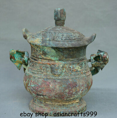 "8 ""Chinesische Dynastie Bronze Gefäß Ware Beast Head Portable Pot Jar Crock"