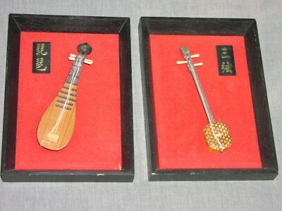 2 Yue Hwa Chinese Ornaments Musical Instruments