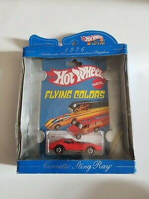 Hot Wheels 1976 Corvette Sting Ray 30th Anniversary new on card