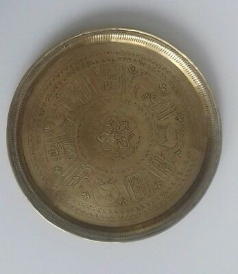 Antique Islamic Persian Hand Engraved Brass Tray Platter