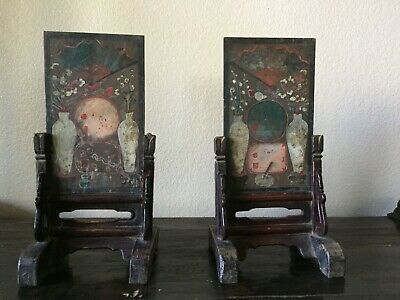 Pair Of Antique Chinese Hand-Painted On Slate Desk Screens