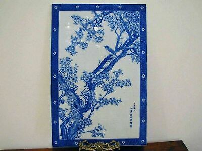 LARGE 19th CENTURY JAPANESE PORCELAINE WALL PLAQUE TILE -HAND DECORATED & SIGNED