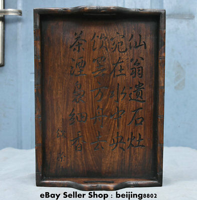 """12.8"""" Rare Antique China Wood Carving Dynasty Palace Word Plate Dish Tray"""